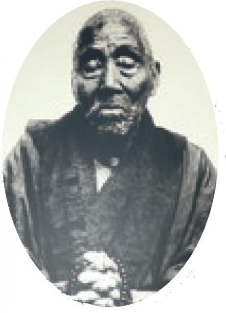 山陰ノ妙好人・因幡の源左(足利源左さん)